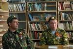 Презентация книги«Эхо Чечни»