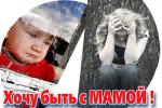 Сотрудничество с Иркутским областным отделением Российского Красного Креста
